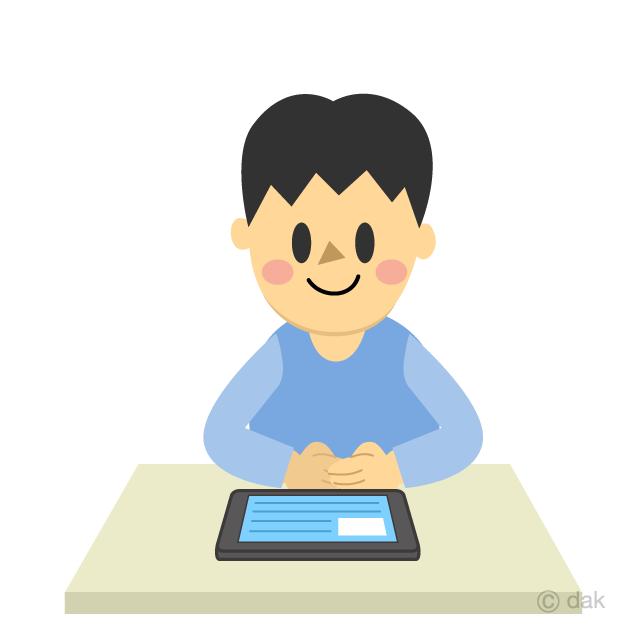 タブレットで学習する男の子の無料イラスト素材イラストイメージ