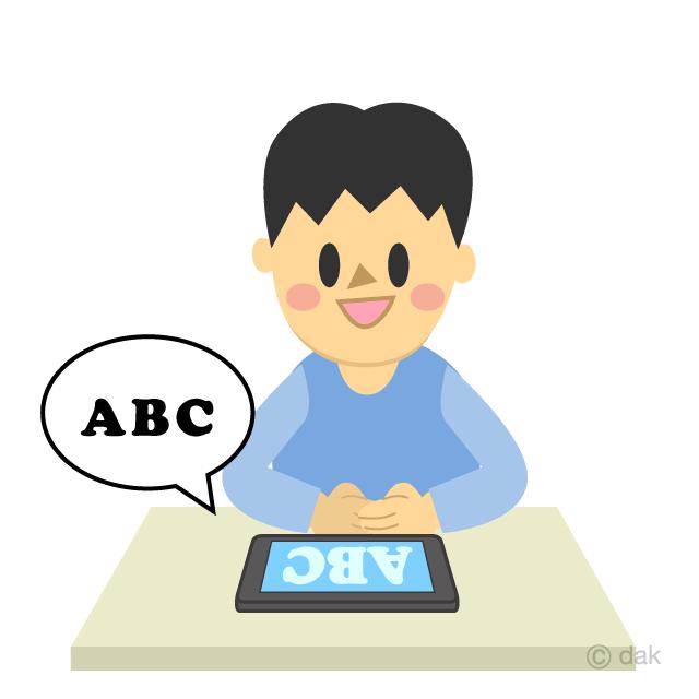 「フリー素材 タブレット学習」の画像検索結果