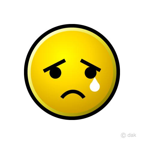 泣く表情マークの無料イラスト素材イラストイメージ
