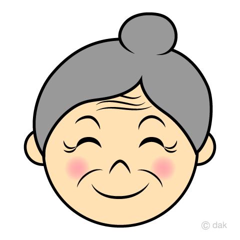 笑顔のおばあさんの顔の無料イラスト素材イラストイメージ