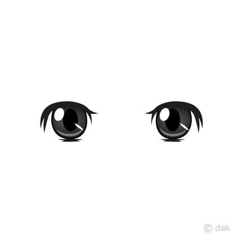 可愛いアニメの目の無料イラスト素材イラストイメージ