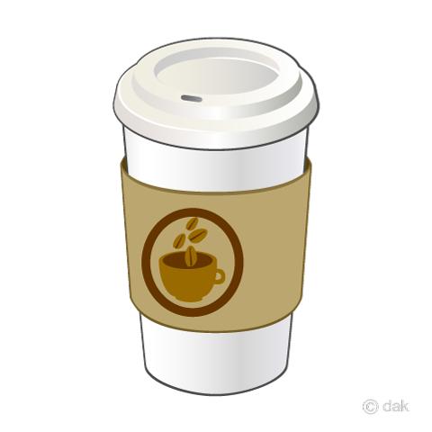 カップコーヒーの無料イラスト素材イラストイメージ