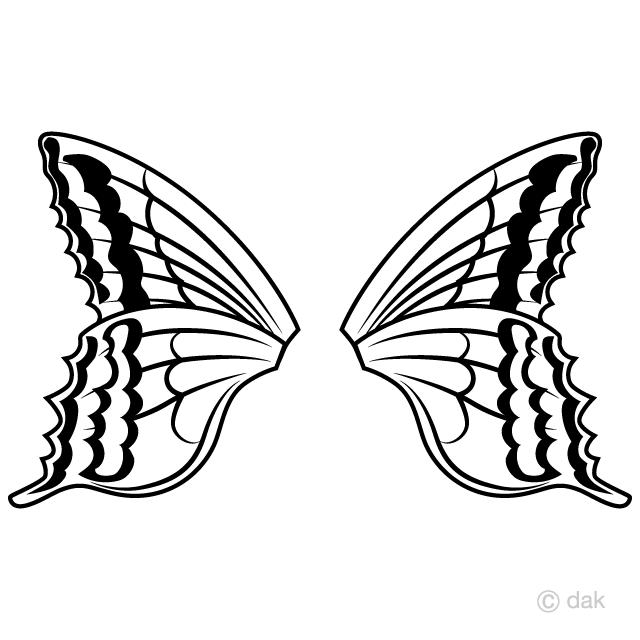 蝶の羽根の無料イラスト素材イラストイメージ