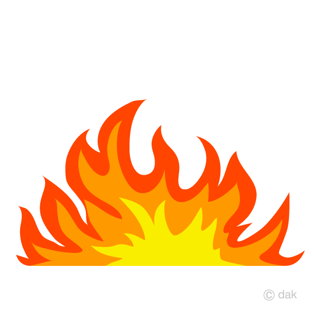 炎の無料イラスト素材イラストイメージ
