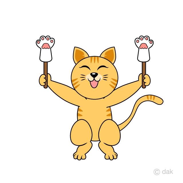 猫 の 手 も 借り たい