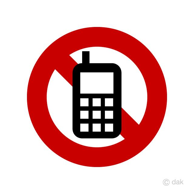 携帯電話禁止の無料イラスト素材イラストイメージ