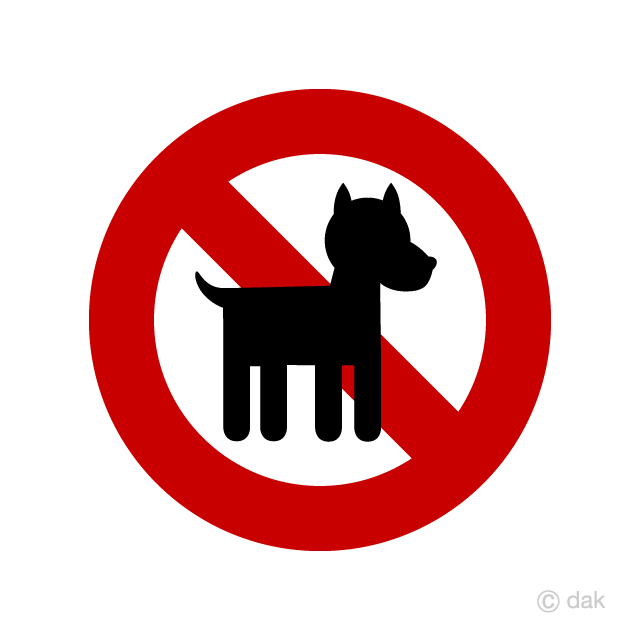 Dog walk prohibition sign