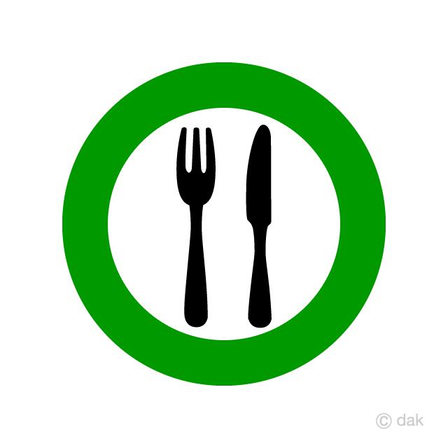 食事エリアマークの無料イラスト素材イラストイメージ