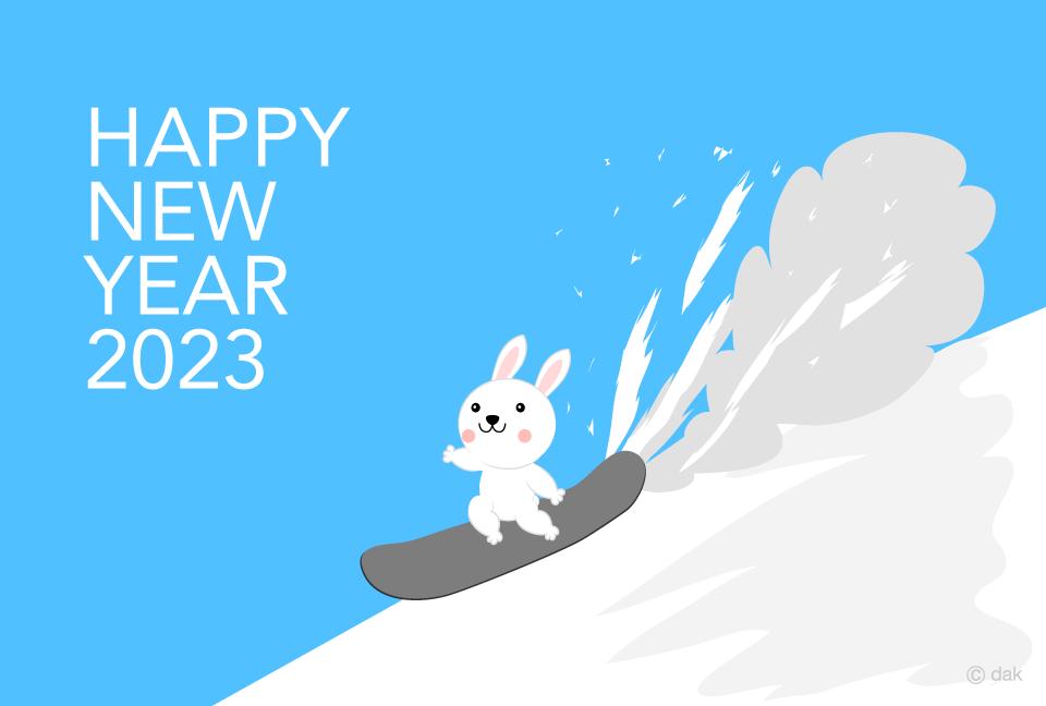 スノボーするウサギの年賀状の無料イラスト素材イラストイメージ