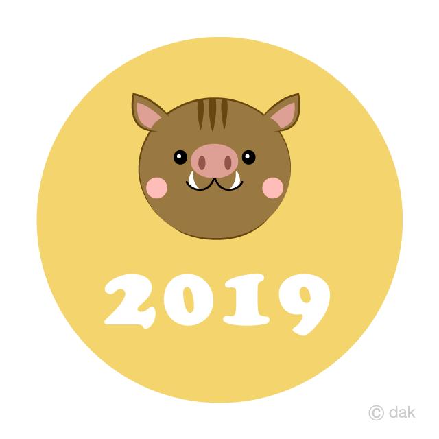 2019かわいい猪の無料イラスト素材イラストイメージ