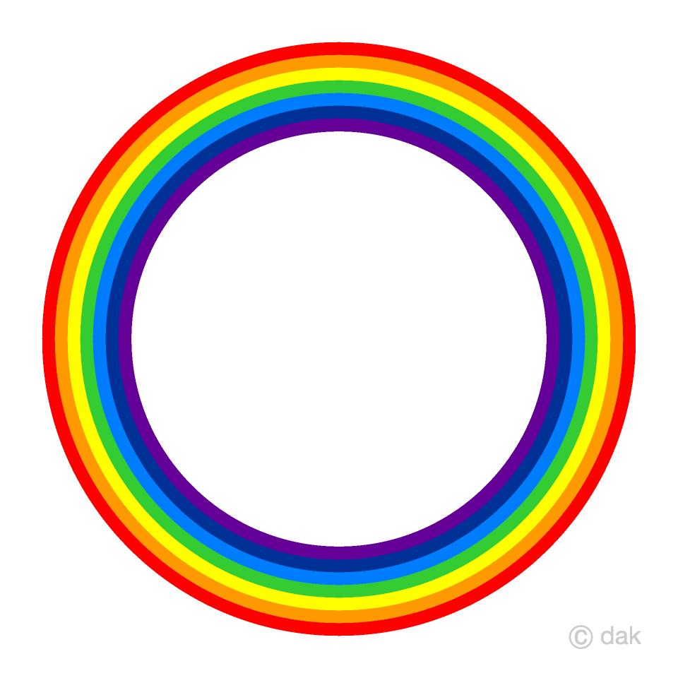 虹色の丸の無料イラスト素材イラストイメージ