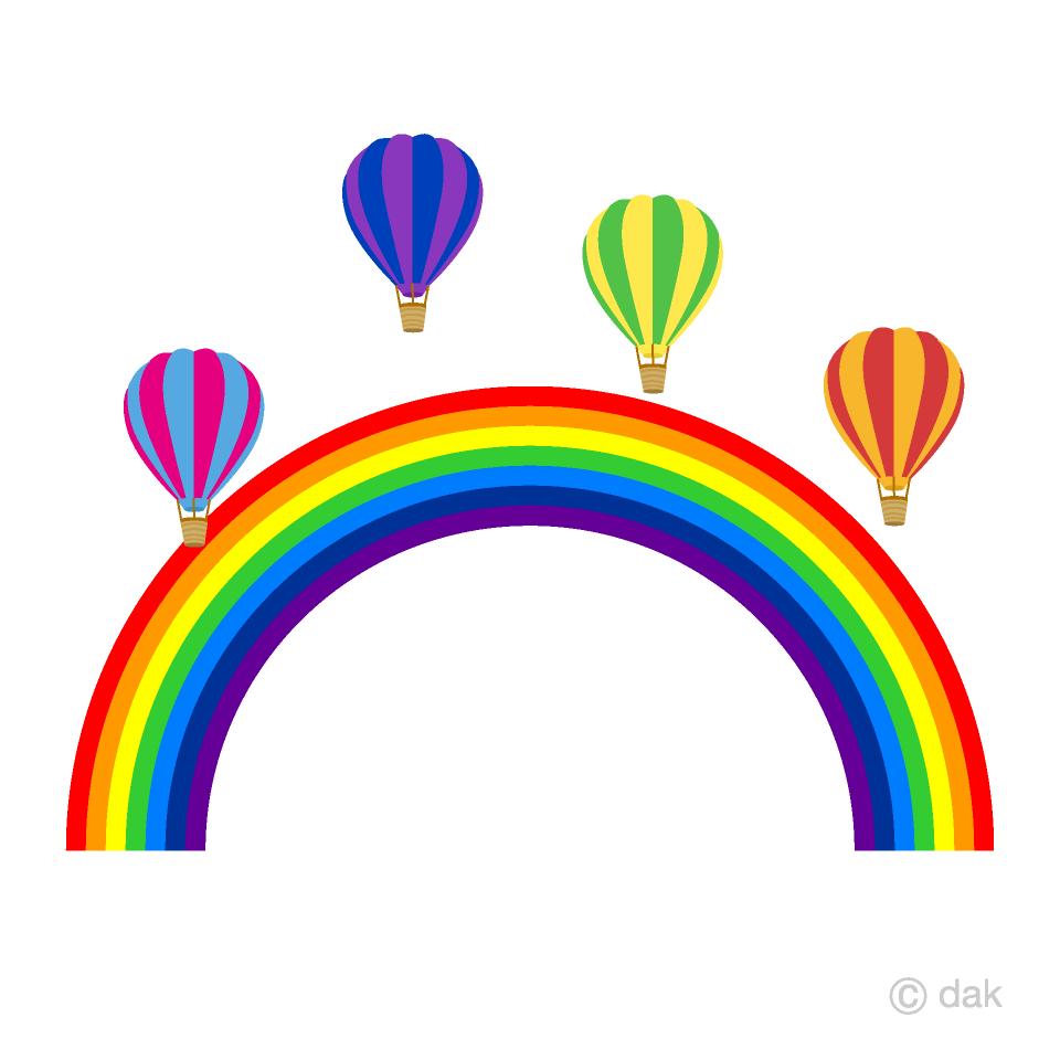 虹と気球の無料イラスト素材イラストイメージ