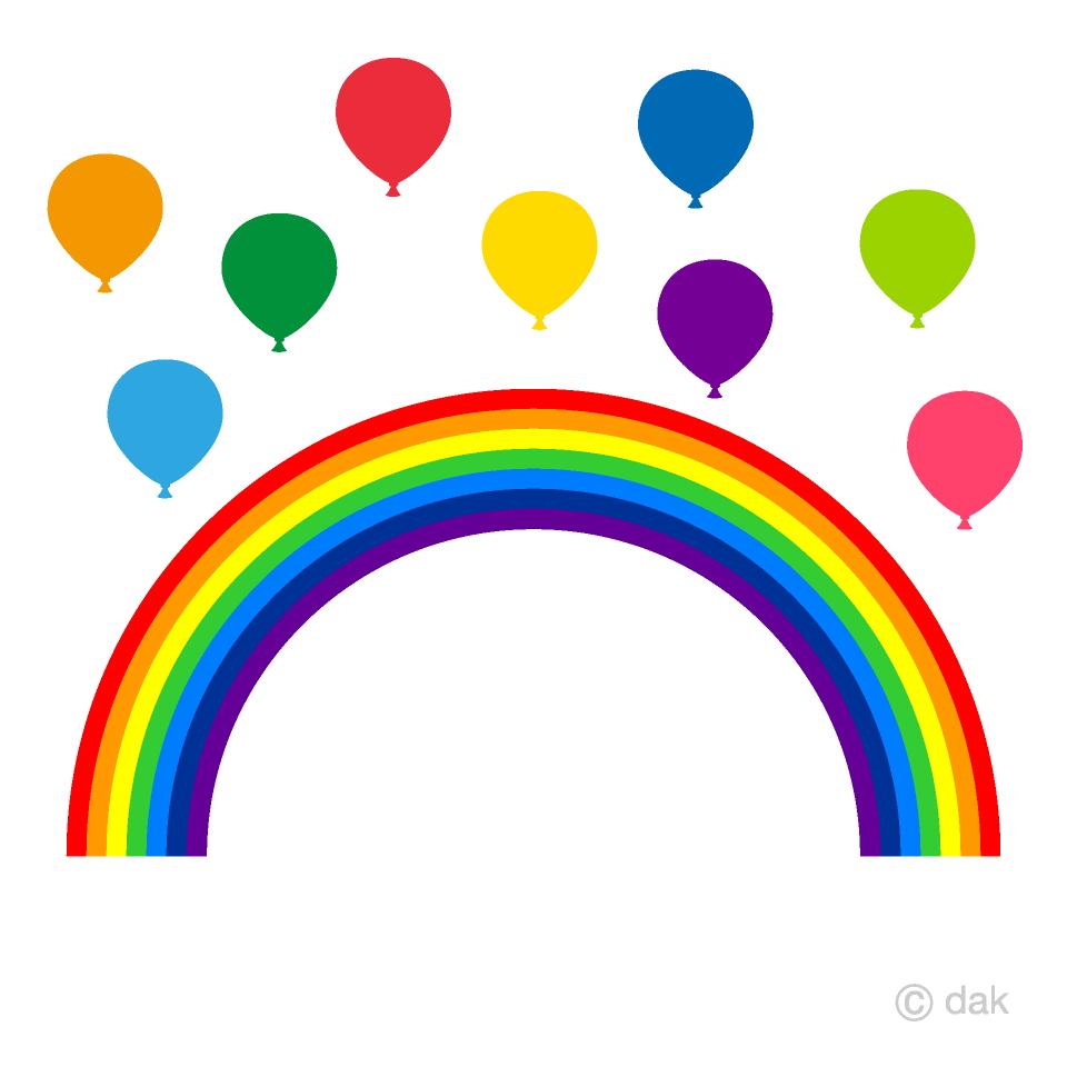 虹と風船の無料イラスト素材イラストイメージ