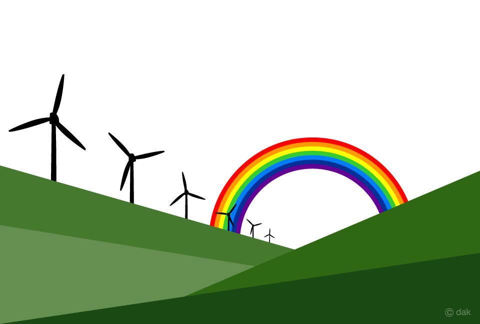 風力発電と虹の無料イラスト素材イラストイメージ