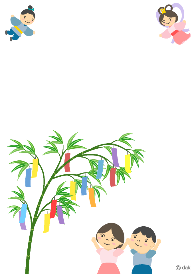 七夕会の子供a4縦長の無料イラスト素材イラストイメージ