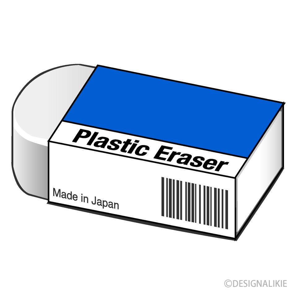 消しゴムの無料イラスト素材イラストイメージ