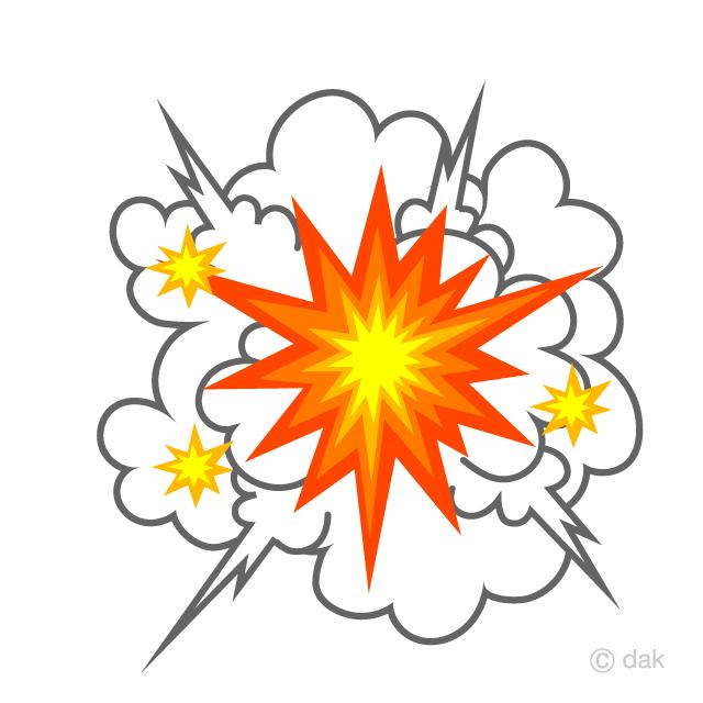 爆発の光と煙の無料イラスト素材イラストイメージ