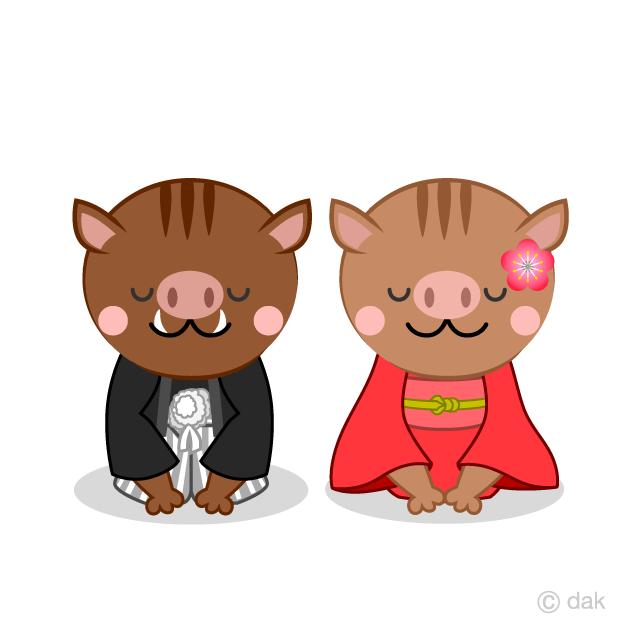 新年挨拶のイノシシ夫婦の無料イラスト素材イラストイメージ