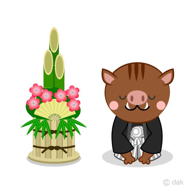 門松の着物のイノシシの無料イラスト素材イラストイメージ