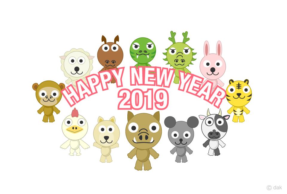 干支キャラクターの亥年年賀状の無料イラスト素材イラストイメージ