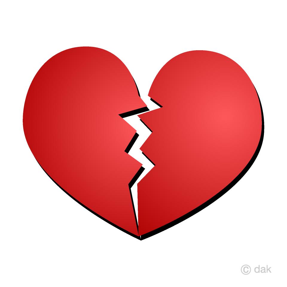 失恋ハートマークの無料イラスト素材 イラストイメージ