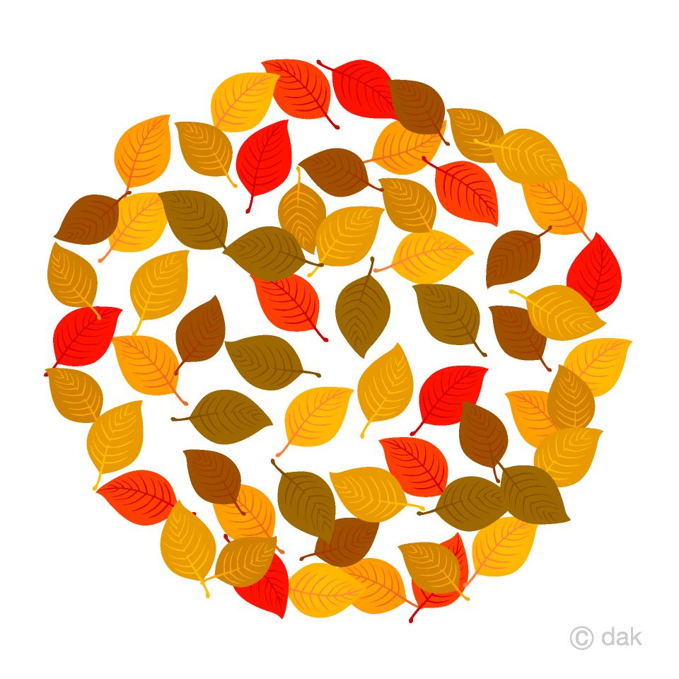 紅葉した落ち葉サークルの無料イラスト素材イラストイメージ