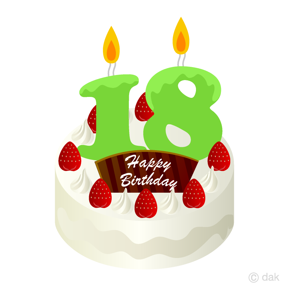 18 歳の誕生日ケーキの無料イラスト素材イラストイメージ