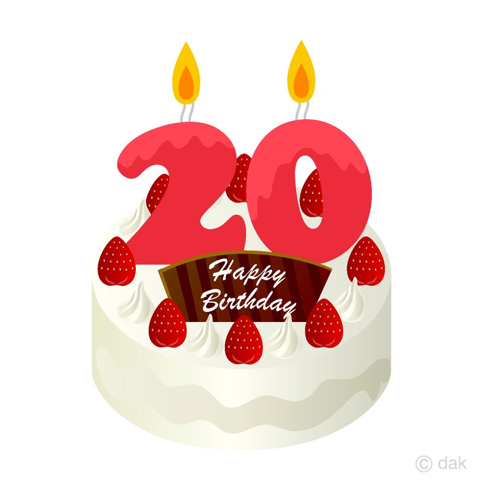 20歳の誕生日ケーキの無料イラスト素材イラストイメージ