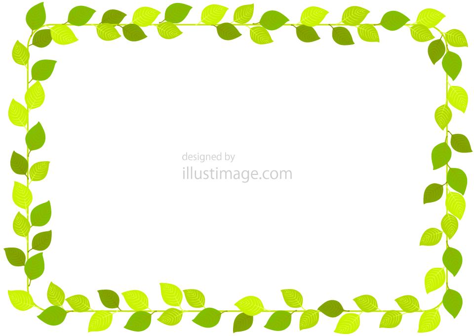 新緑の葉っぱフレームの無料イラスト素材イラストイメージ