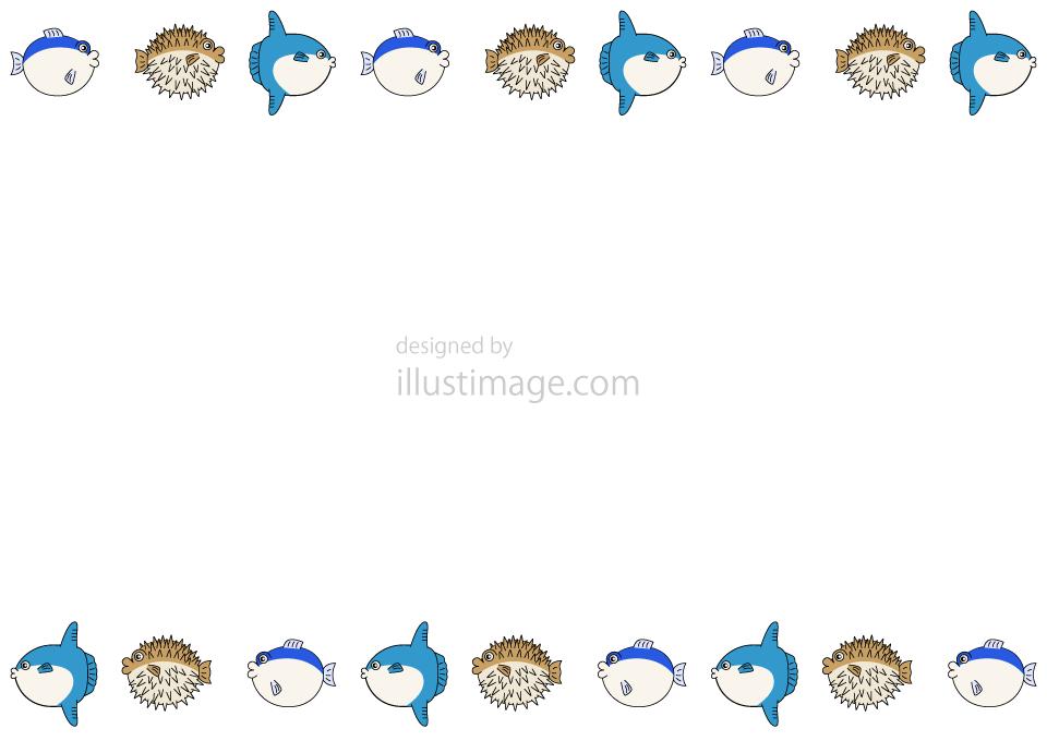 人気のマンボウフグハリセンボン枠の無料イラスト素材イラストイメージ