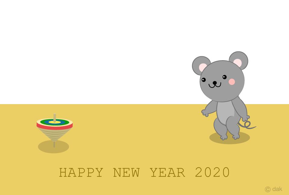 お正月コマと可愛いねずみの年賀状の無料イラスト素材イラストイメージ
