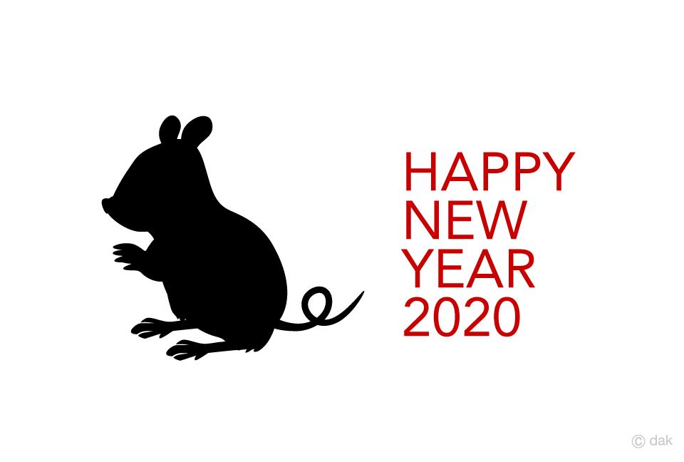 ネズミ白黒シルエットの子年年賀状の無料イラスト素材イラストイメージ
