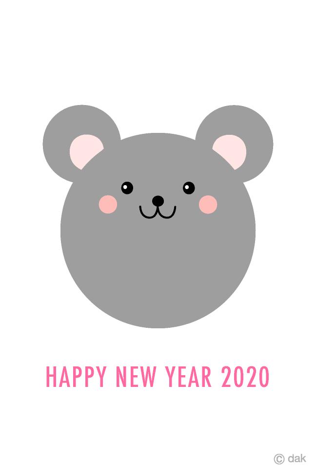 かわいいネズミ顔の年賀状の無料イラスト素材|イラストイメージ
