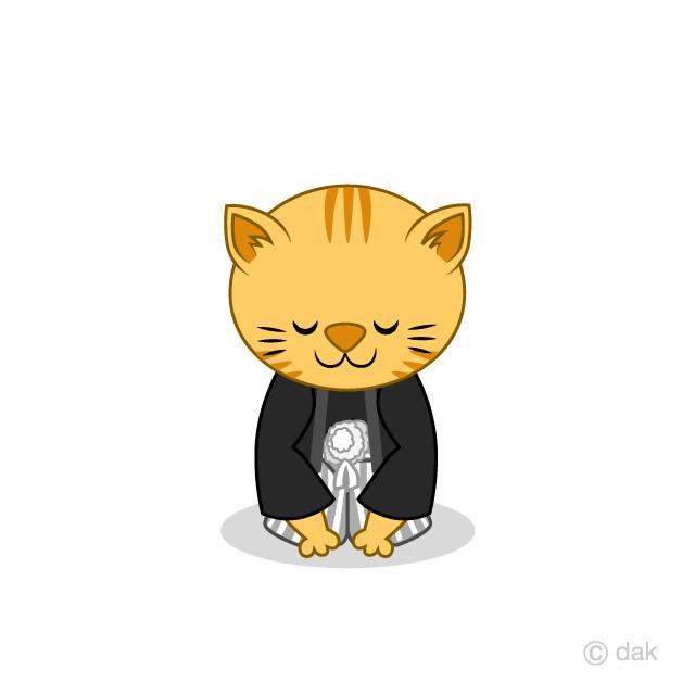 新年挨拶する紋付袴のとら猫の無料イラスト素材イラストイメージ