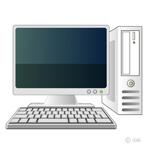 パソコンの無料イラスト素材イラストイメージ
