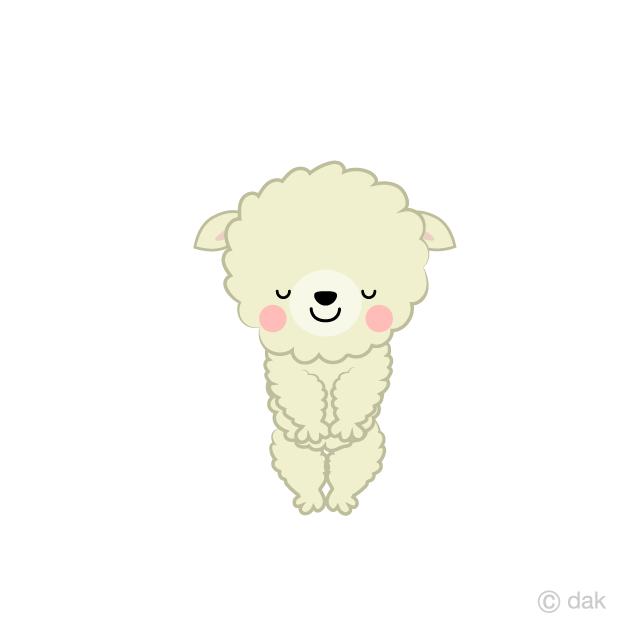 お辞儀する可愛い羊の無料イラスト素材イラストイメージ