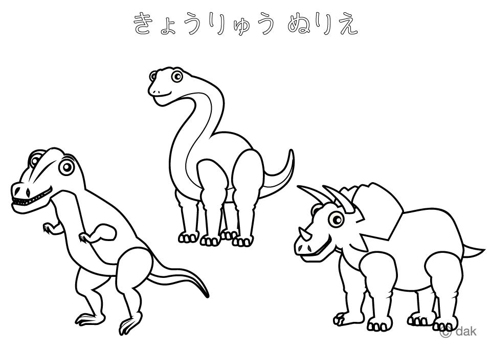 恐竜ぬりえの無料イラスト素材イラストイメージ