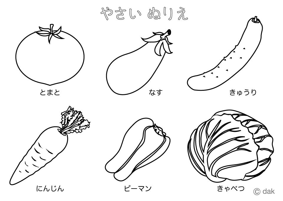 トマトナスキュウリの野菜ぬりえの無料イラスト素材イラストイメージ