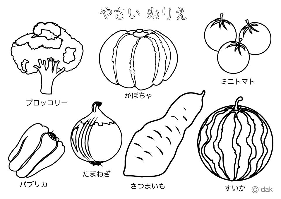 ブロッコリーカボチャミニトマトの野菜ぬりえの無料イラスト素材