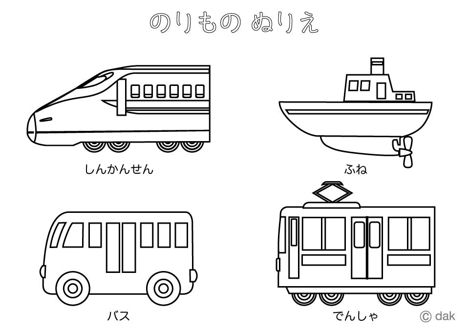 乗り物ぬりえの無料イラスト素材イラストイメージ