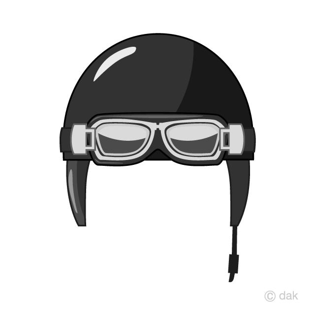 バイクヘルメットの無料イラスト素材イラストイメージ