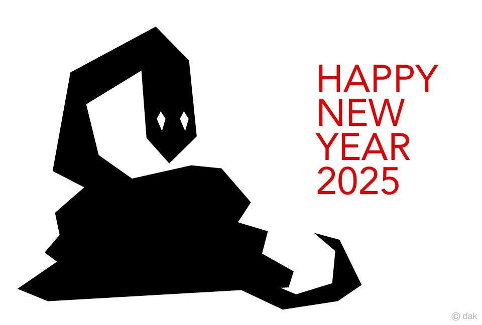 カッコイイ蛇グラフィックデザイン年賀状の無料イラスト素材