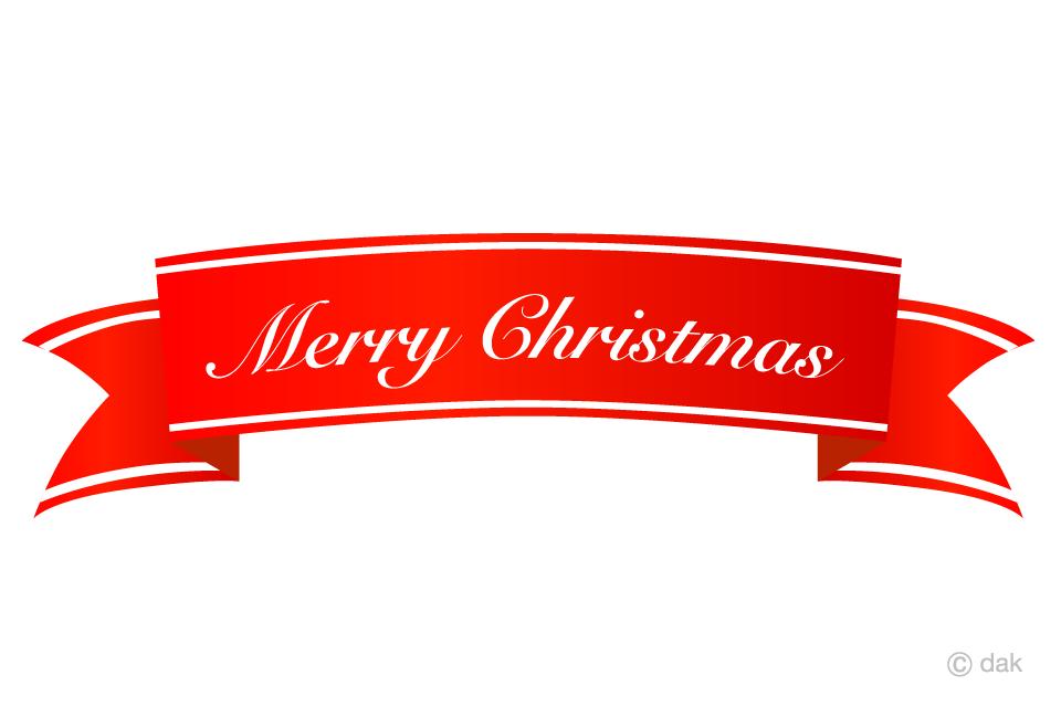 cursive merry christmas banner ribbon