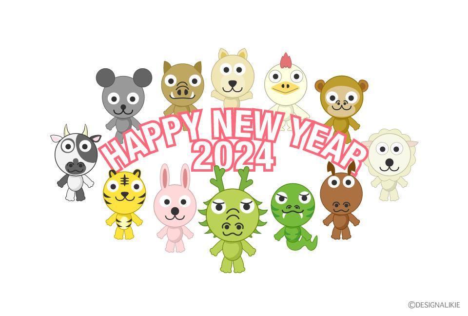干支キャラクターの辰年年賀状の無料イラスト素材イラストイメージ
