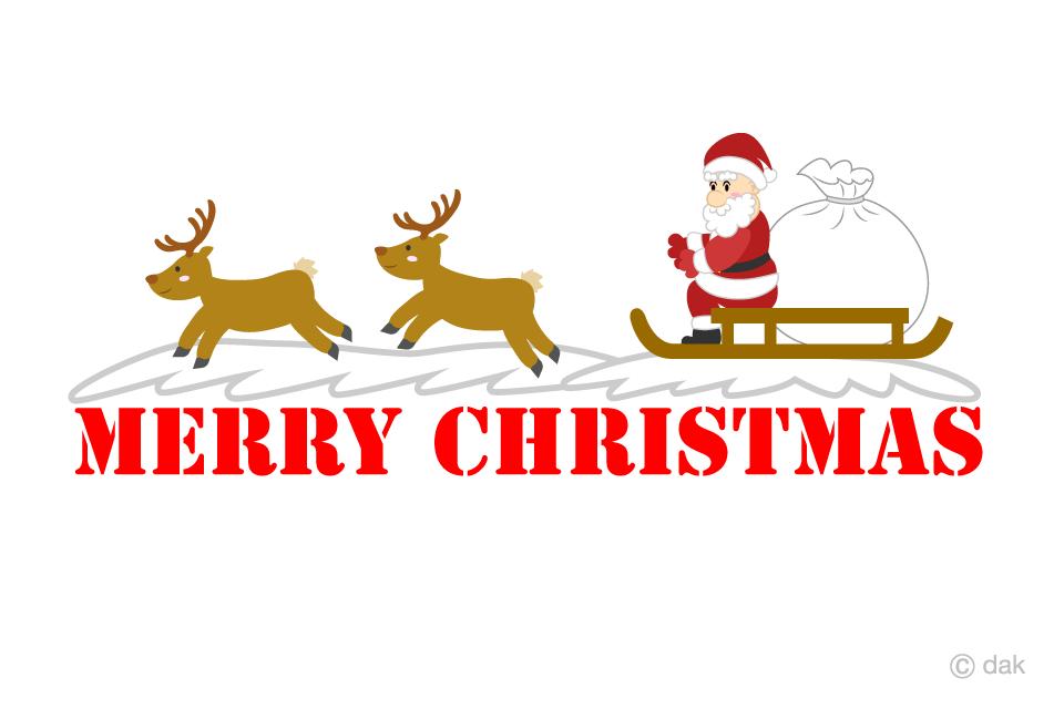 ソリを引くサンタクロースのメリークリスマスの無料イラスト素材