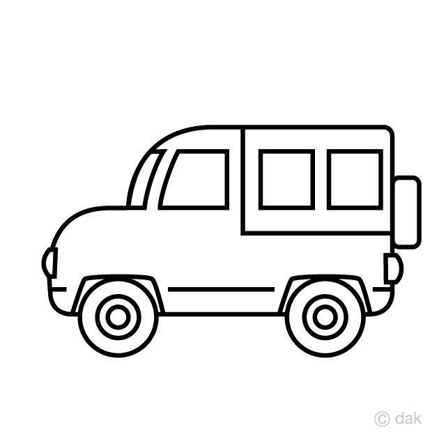 ジープ線画の無料イラスト素材イラストイメージ