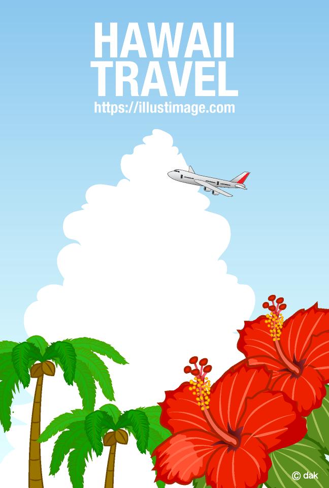 ハイビスカスとヤシの木の南国入道雲の無料イラスト素材 イラストイメージ