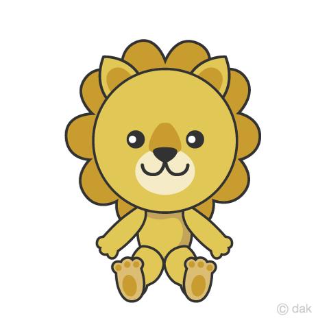 可愛いライオンキャラの無料イラスト素材イラストイメージ