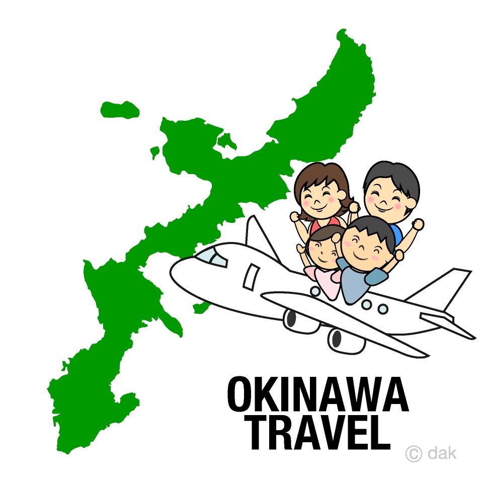 沖縄家族旅行の無料イラスト素材|イラストイメージ