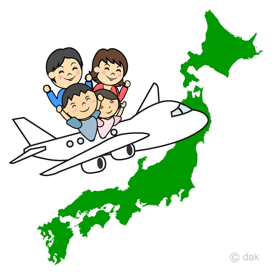 飛行機の国内旅行の無料イラスト素材|イラストイメージ